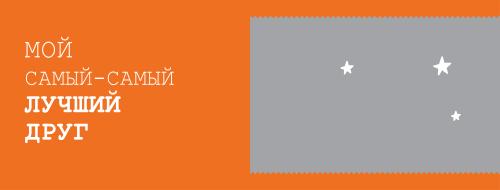 тв.пер flexbind_28х20_альбом_№  (17).psd