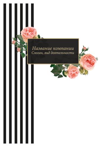 К_4блокнот_лицо.psd