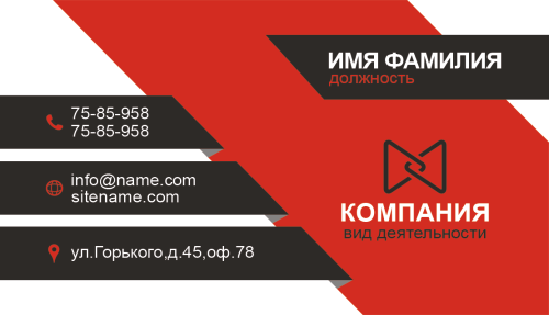 129_Front.psd