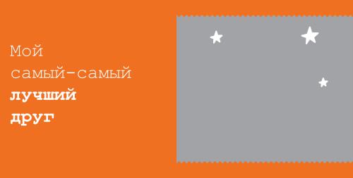 КБС_20х20_ (17).psd