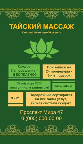 76 - В-3.psd