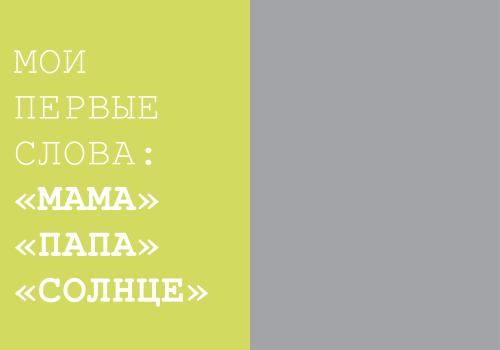 тв_переплет_28х20_книж_№ (8).psd