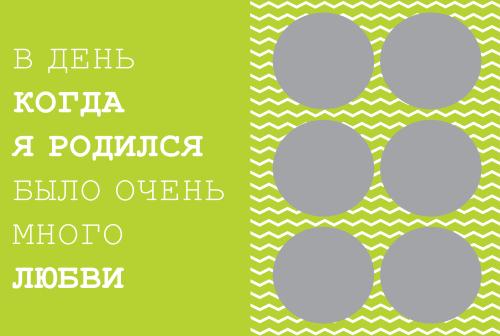 Пружина_15х20_книжная_ (19).psd
