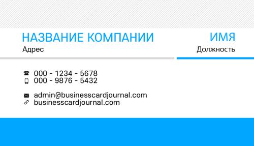 визитки для бизнеса