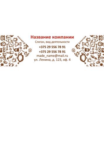К_1блокнот_оборот.psd