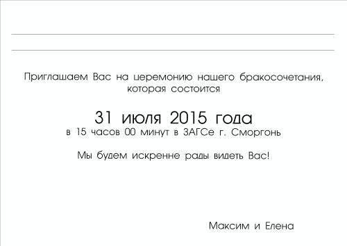 otkritkaПр_006_об.psd