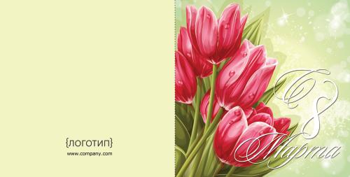 Картинки аватарку, распечатать открытки на 8 марта цветные