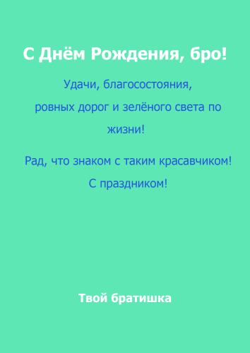Pastou_1_1.psd
