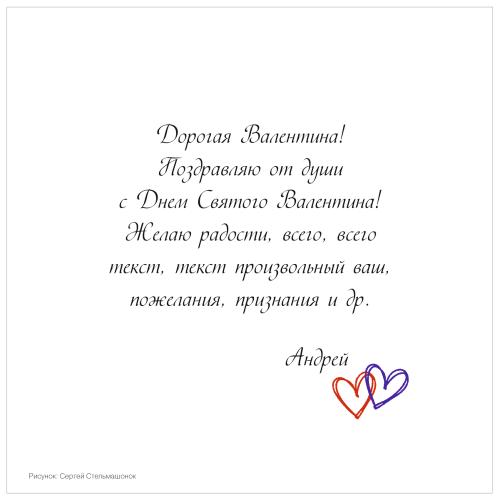 sv_140x140_batman_b-04.psd