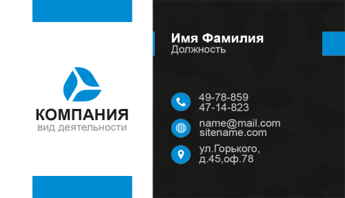 62_Front.psd