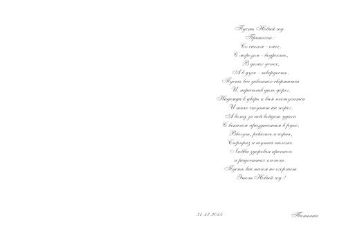 otk-ng-A4-015-об.psd