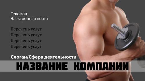 Viz_horiz2_0138_2.psd