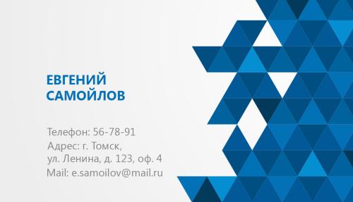57973D32C61F3223D01D6352A7E84A15.psd