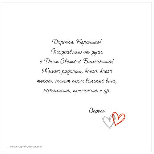 sv_140x140_belarus_b-06.psd
