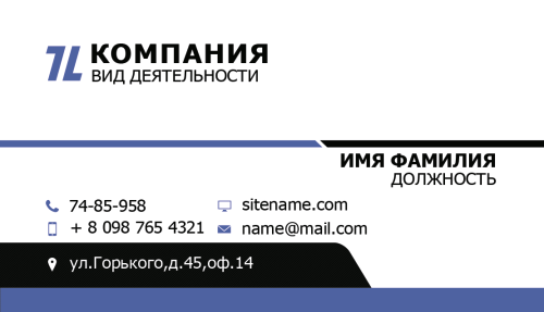 79_front.psd
