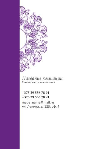 К_3блокнот_оборот.psd