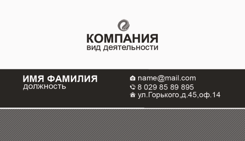 218_front.psd