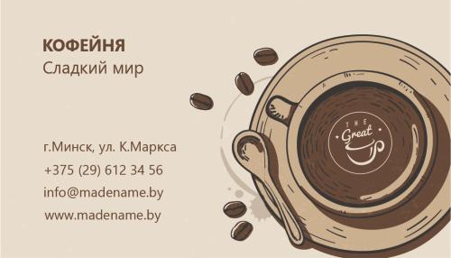 кофейня 3.psd