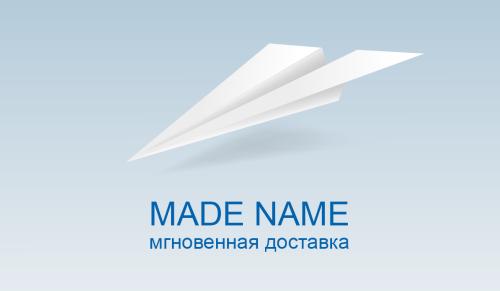 визитка_shutterstock_115106116_96х56_оборот.psd