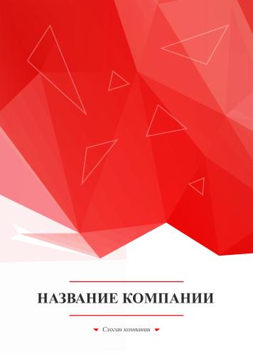 Обложка_1.psd