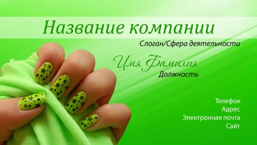 Viz_horiz2_0101_1.psd