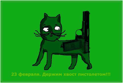 23-2_150x100_gun_f-09.psd