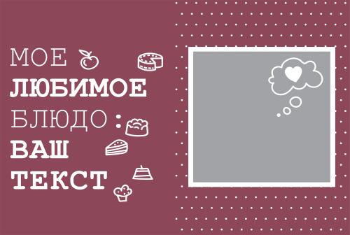 Пружина_15х20_книжная_ (11).psd