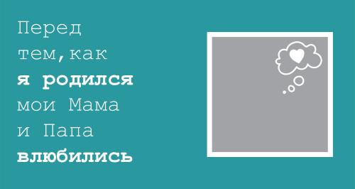 тв.пер flexbind_28х28_ (1).psd