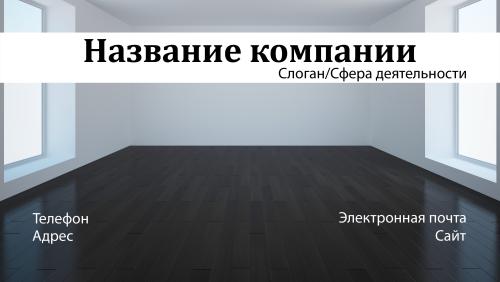 Viz_horiz2_0115_1.psd