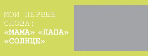тв.пер flexbind_28х20_альбом_№  (8).psd