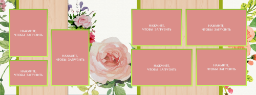 07_flower_420x300.psd