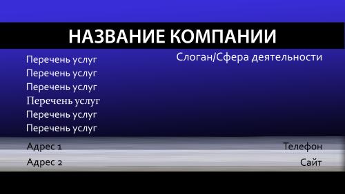 Viz_horiz2_0091_2.psd