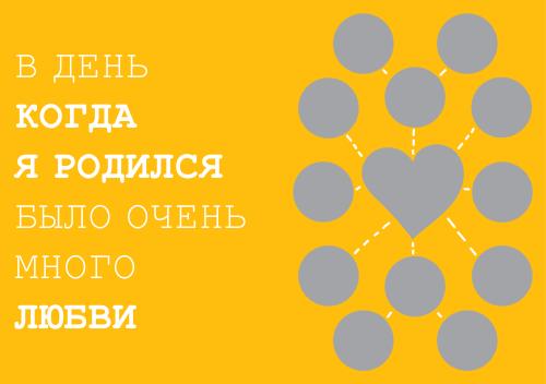 КБС_20х28_книжная_rgb_№3-прав (14).psd