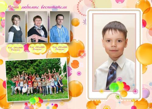 Планшет_пузырьки_обложка.psd