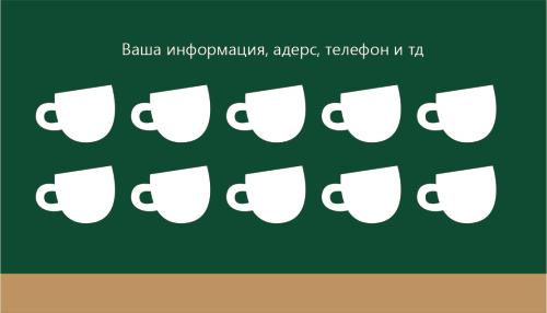 кофейня 7.2.psd
