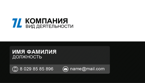 189_front.psd