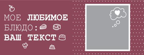 КБС_15х20_альбомная_№3-01 (11).psd