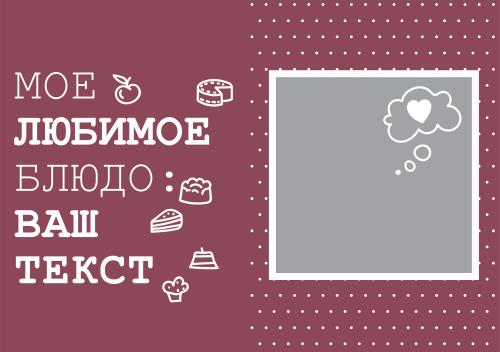 Скоба_20х28_книжная_ (11).psd