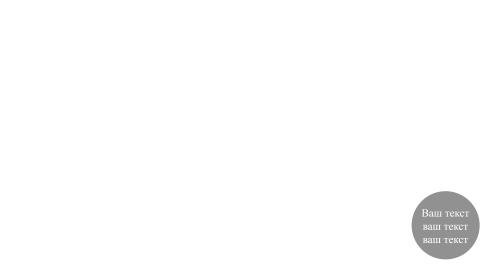 5.psd