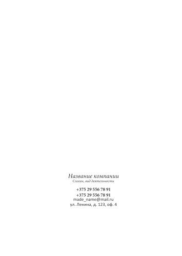 К_5блокнот_оборот.psd