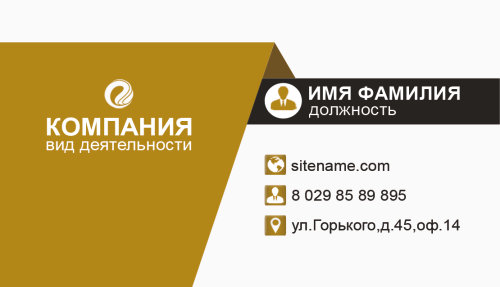 219_front.psd