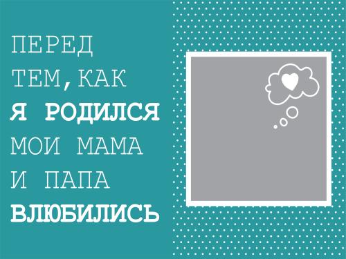 тв.пер flexbind_15х20_книж_ (1).psd