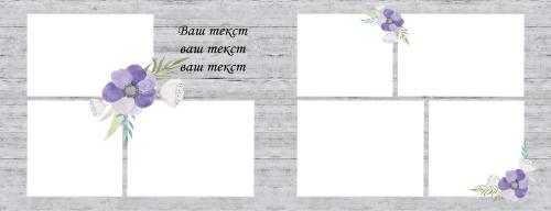 20x15 (5).psd