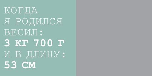 тв.переплет_20х20_-04.psd