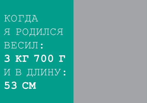 КБС_20х28_книжная_rgb_№3-прав (4).psd