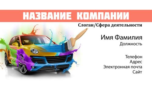 Viz_horiz2_0113_1.psd