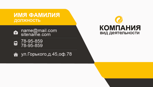 155_front.psd