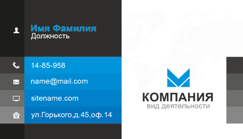 60_Front.psd