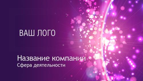 Viz_horiz2_0041_1.psd