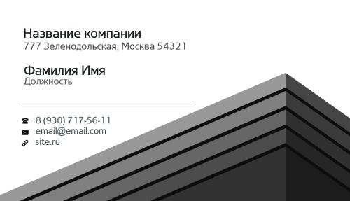 234234.psd